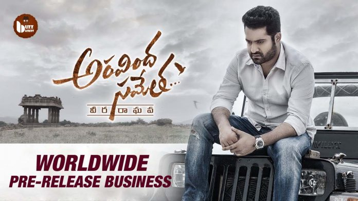 Aravinda Sametha Prerelease business
